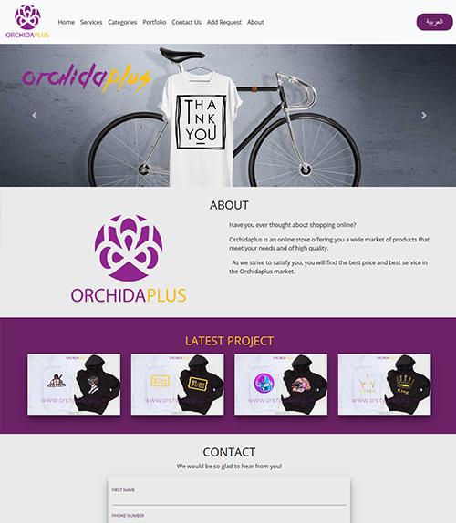 Orchida plus for printing services.